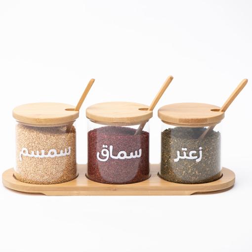 صورة  مجموعة من ثلاثة جرات زجاجية للبهارات