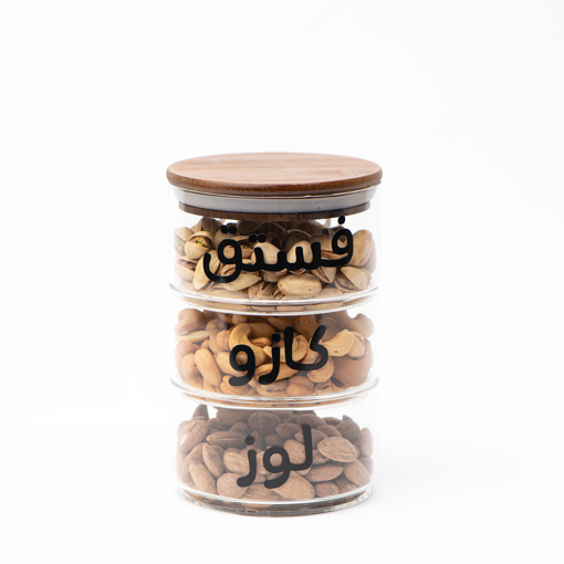 Picture of Three Stackable glass jar with dark Natural bamboo lid
