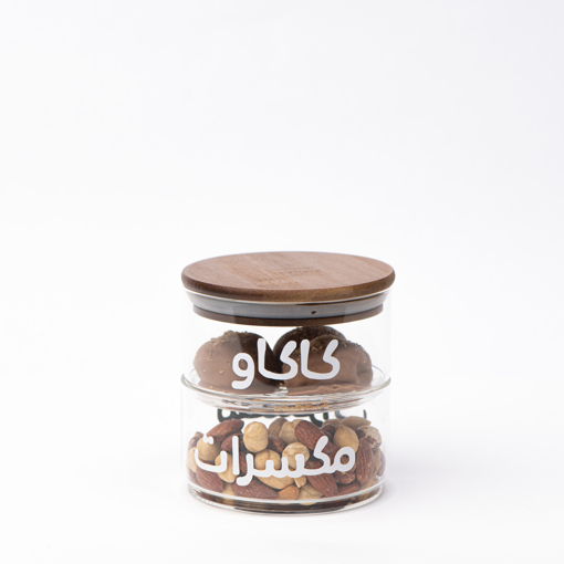 Picture of Two Stackable glass jar with dark Natural bamboo lid