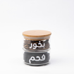 Picture of Two Stackable glass jar with Natural bamboo lid