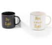 Picture of Coffee Mug - Black