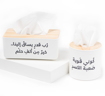 Picture of Tissue box with wood lid - Rectangle
