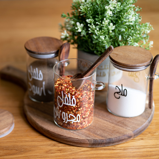 Picture of Spices Set Dark Brown with Acacia Round board - with Plant Pot