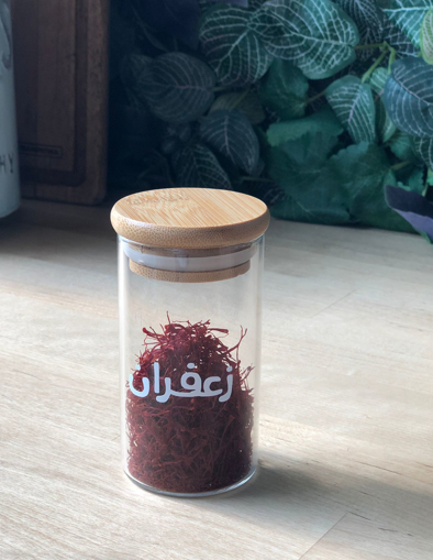 Picture of Saffron with 120 ml jar  - Natural Wood